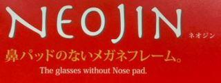 neojin logo.JPG
